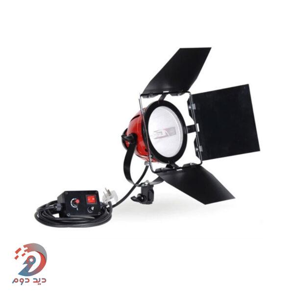 300w projector light