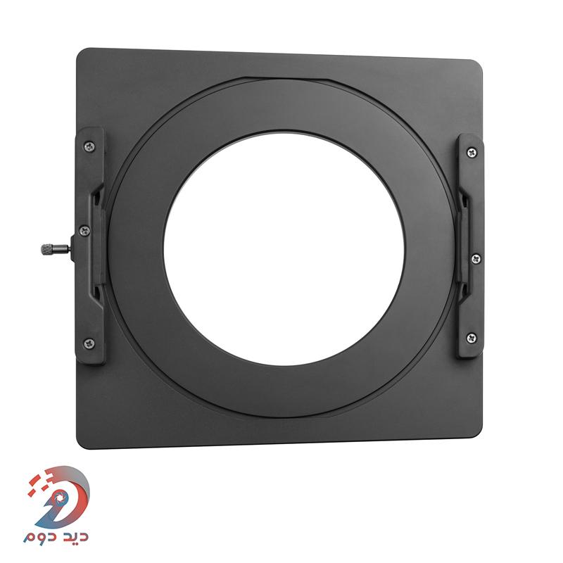 هولدر فیلتر NiSi 150mm Q Filter Holder For 105mm lenses