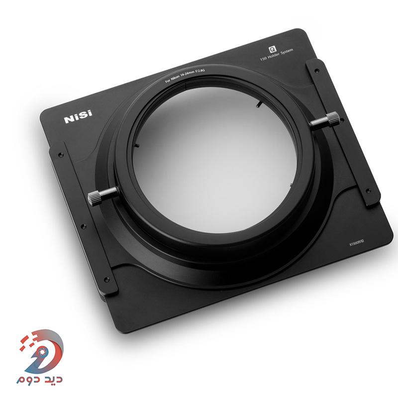 NiSi 150mm Q Filter Holder For Nikon 14-24mm