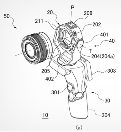 canon-patent-flippingsign